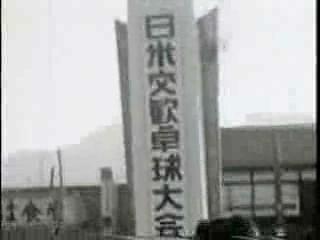 日米交歓卓球大会