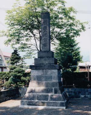 北海道大学第八農場