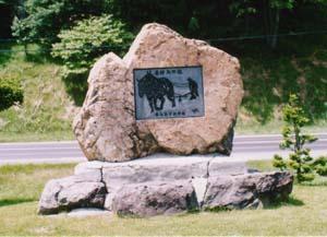 農耕馬の像