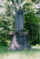 西達布開墾記念碑